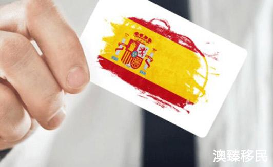 西班牙非盈利移民政策条件是什么,新政策如何?.JPG