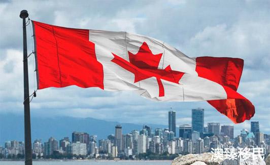 加拿大魁省投资移民新政策,2021详解来了!1.jpg