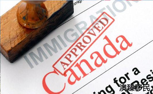 加拿大魁省投资移民新政策,2021详解来了!2.JPG