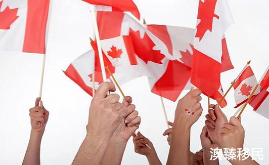 加拿大入籍的条件有哪些2021,这些方式的要求你符合吗?1.JPG