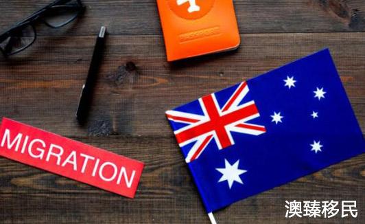 澳洲188c投资移民新政策2021详解,新移民必看,干货满满!1.JPG