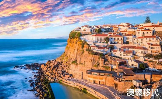 葡萄牙移民最新规定,2022年的这些变动你都知道吗?.jpg
