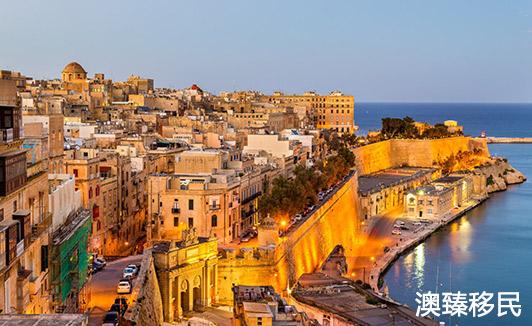 马耳他永居卡可以去哪些国家,身份优势明显吗.jpg