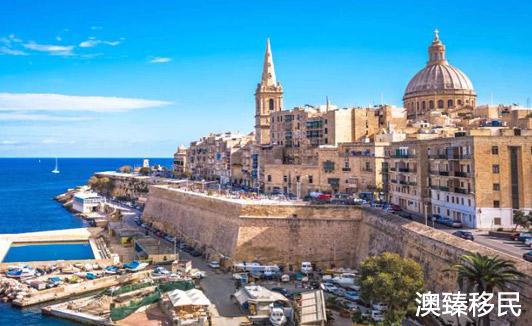 马耳他护照项目细则出炉,2021最新移民政策详解,赶快看看!1.JPG