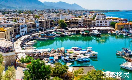 塞浦路斯永居移民政策是什么,最新条件详解!
