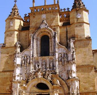 葡萄牙教育